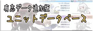 unitdb_logo