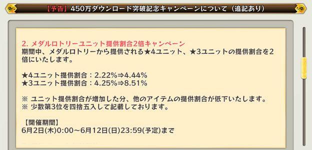 20160607_c01