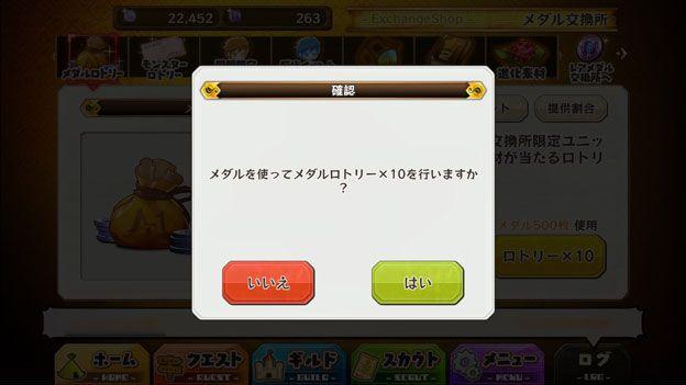20160607_c02