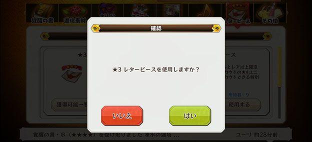 20160630_c01