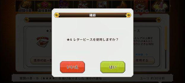 20160630_d01