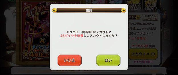 20160702_a02