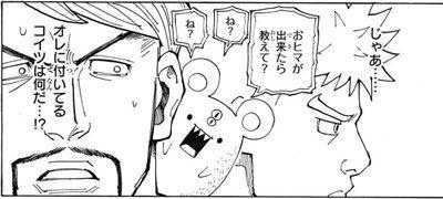 20160704_jum_hun_1