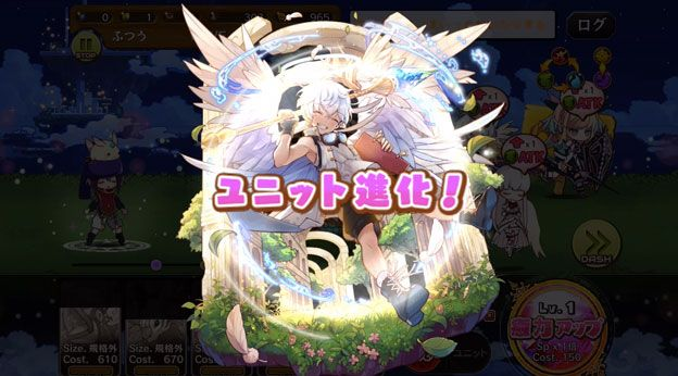 20160715_b01