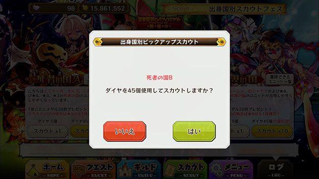 20160717_a03