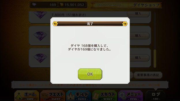 20160717_k12