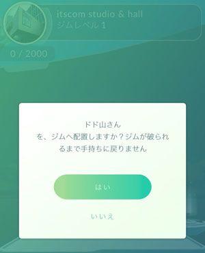 20160726_b03