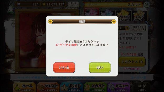 20160809_a02