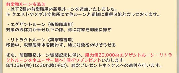 20160830_a01