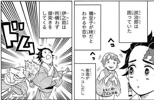 20160905_jum_kimetsu_2