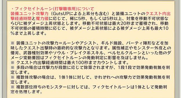20160908_a02