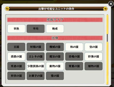 20160911_b01