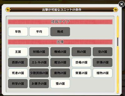 20160911_c01