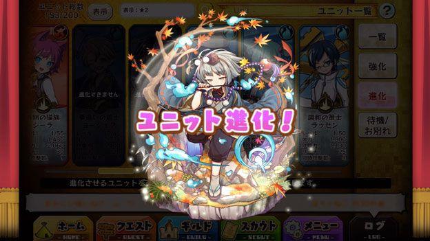 20160915_b01