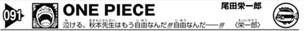 20160917_jum_kame_1