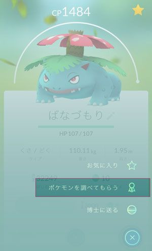 20160922_c01
