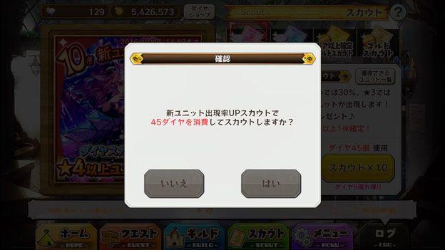 20160930_a03