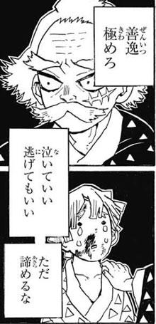 20161008_jum_kimetsu_1