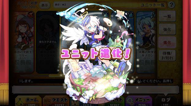 20161012b_a01