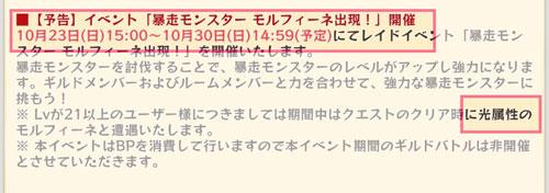 20161014_a01