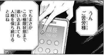 20161017_jum_ama_1