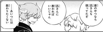 20161017_jum_tri_3