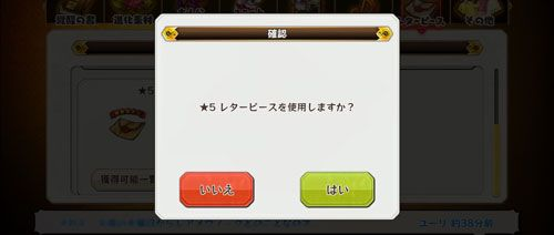20161101_f01