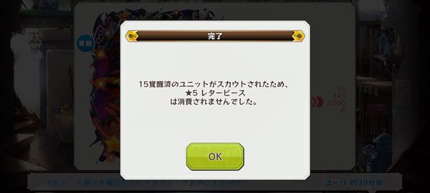 20161101_f03