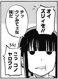 20161107_jum_ama_1
