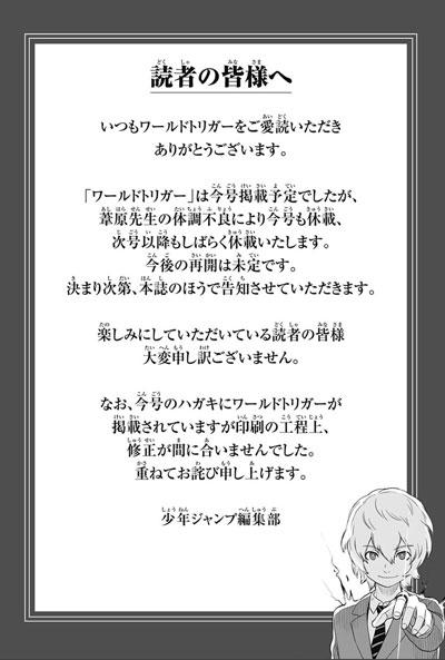 20161121_jum_tri_1