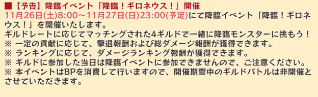 20161125_a01