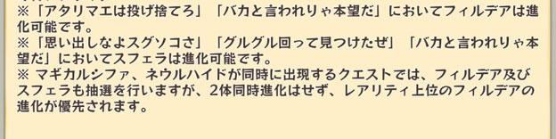 20161218_b05