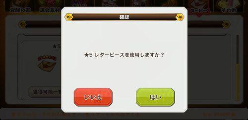 20170101_b08