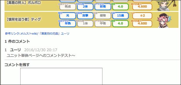 20160104_d01