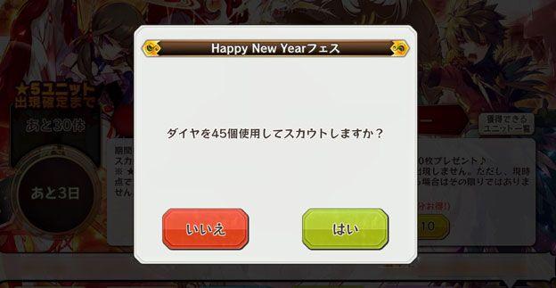 20170101_c02