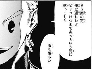 20170130_jum_hero_1