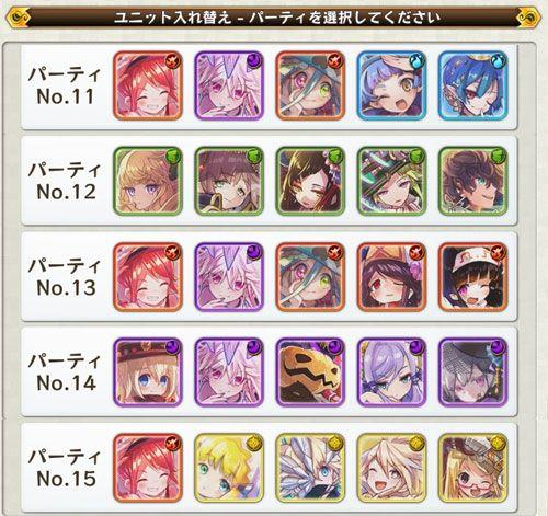 20170131_e03