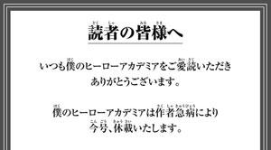 20170306_jum_hero1