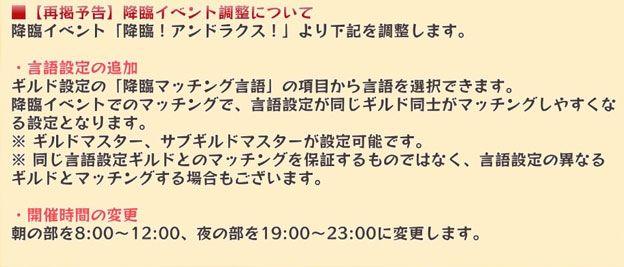 20170325_a02