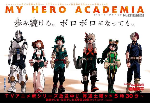 20170327_jum_hero_1