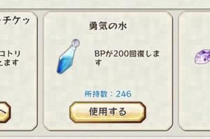 20170322_d05