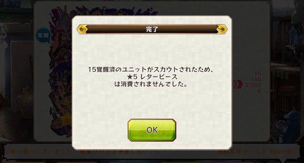 20170401_l07