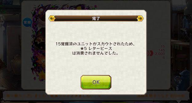 20170401_l09