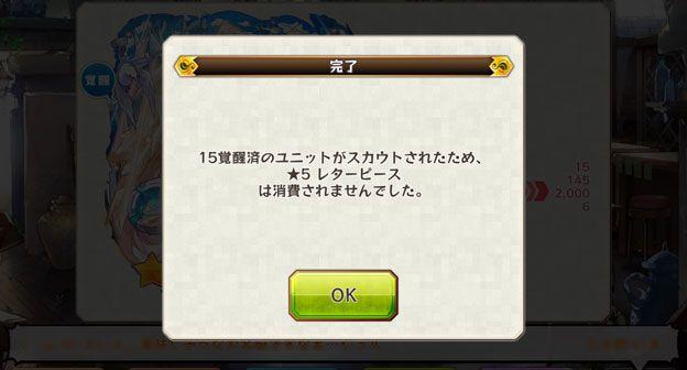20170401_l11