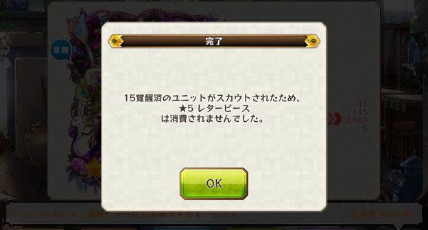 20170401_l13