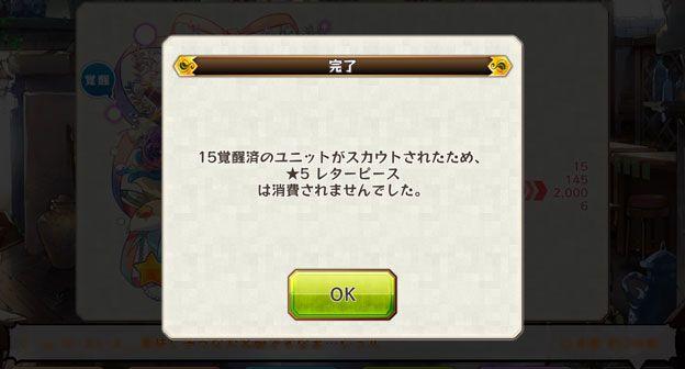 20170401_l15