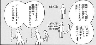 20170425_jum_hero_1