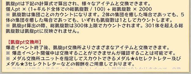 20170429_a06