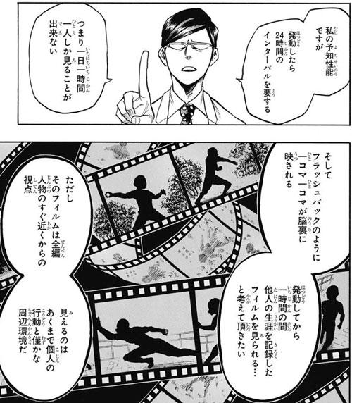20170508_jum_hero_1