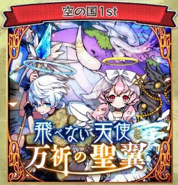 20170515_d08_event_sora1